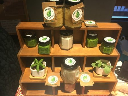 Kale Pesto, lovingly prepared with Italian flair